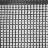 Gartenzaun 5mm, 1 x 12.5m, schwarz